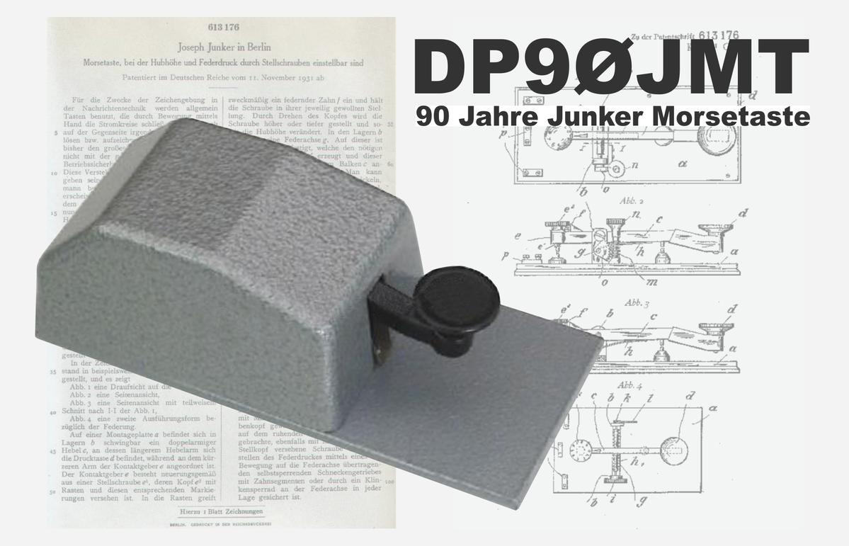 Primary Image for DP90JMT