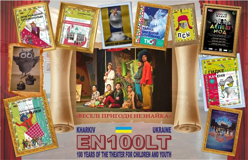Primary Image for EN100LT
