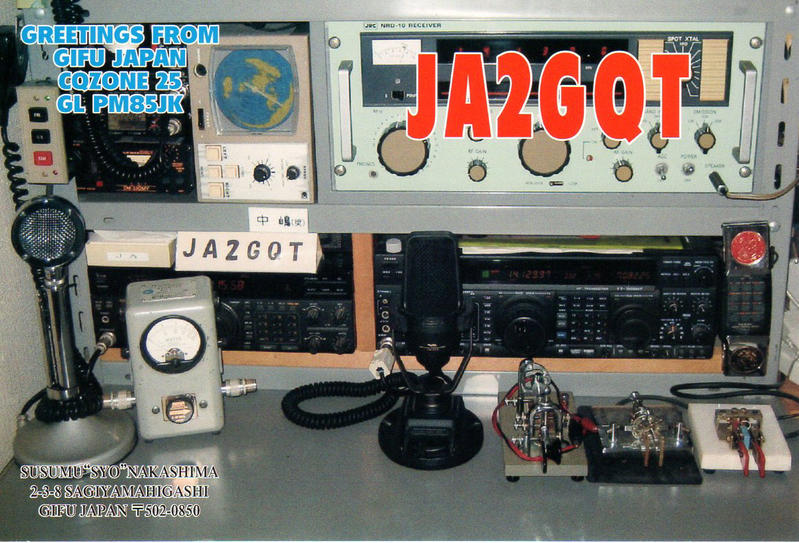 Primary Image for JA2GQT