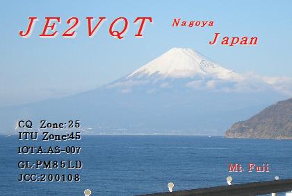 Primary Image for JE2VQT