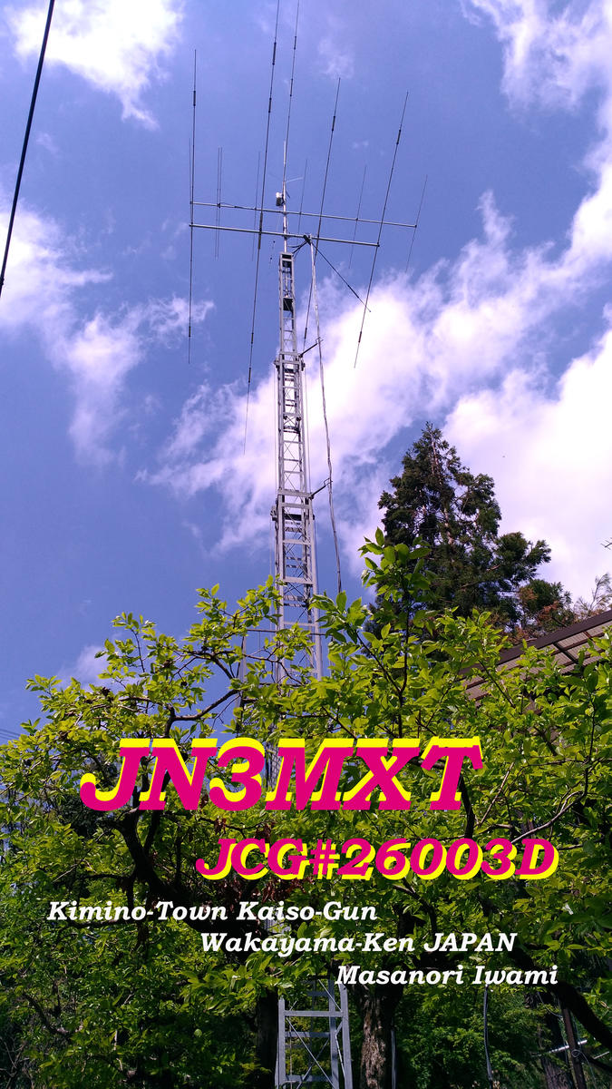 Primary Image for JN3MXT