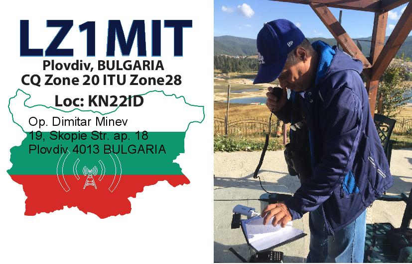 Primary Image for LZ1MIT