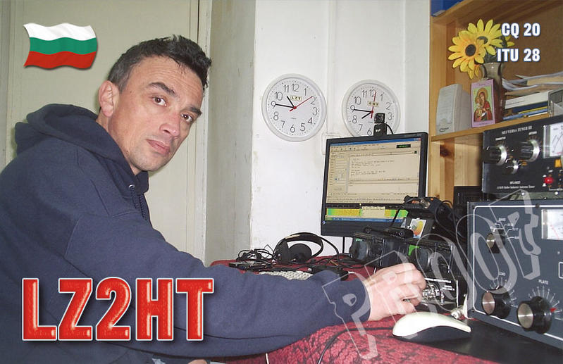 Primary Image for LZ2HT