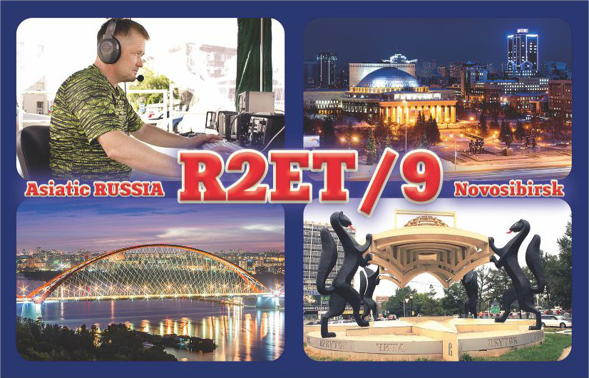 Primary Image for R2ET