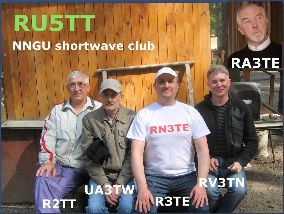 Primary Image for RU5TT