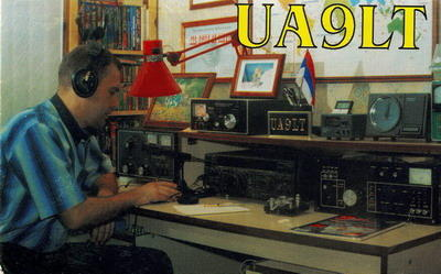 Primary Image for UA9LT