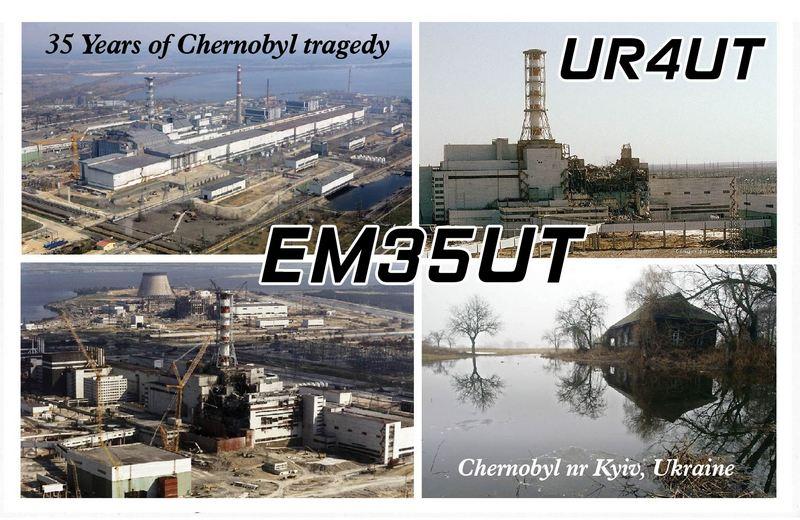 Primary Image for UR4UT
