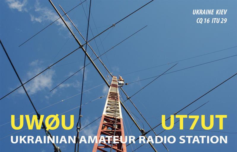 Primary Image for UT7UT
