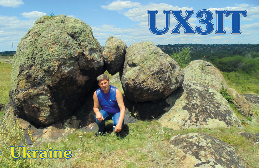 Primary Image for UX3IT