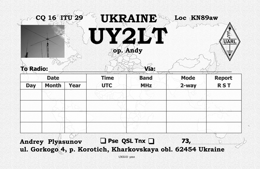 Primary Image for UY2LT