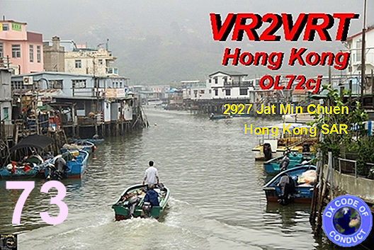 Primary Image for VR2VRT