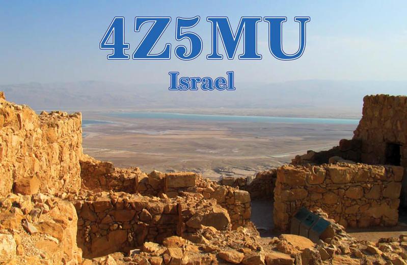 Primary Image for 4Z5MU