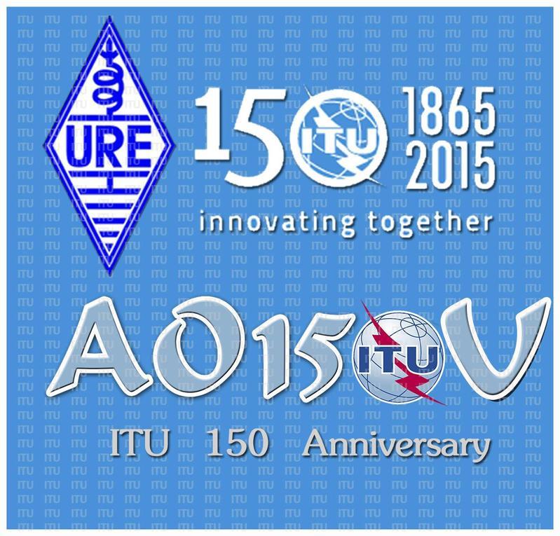 Primary Image for AO150U