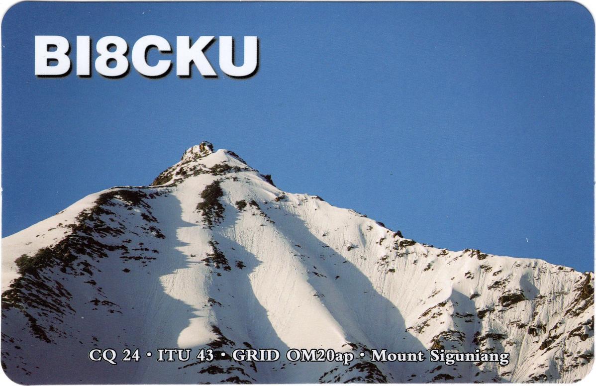 Primary Image for BI8CKU