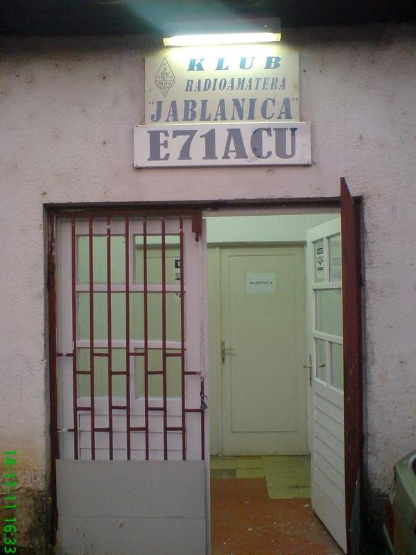 Primary Image for E71ACU