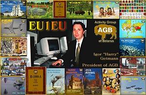 Primary Image for EU1EU