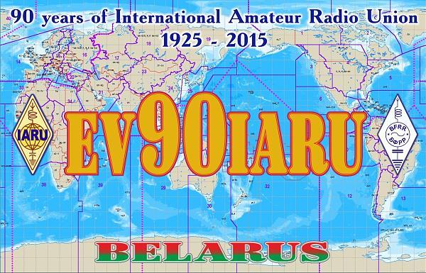 Primary Image for EV90IARU
