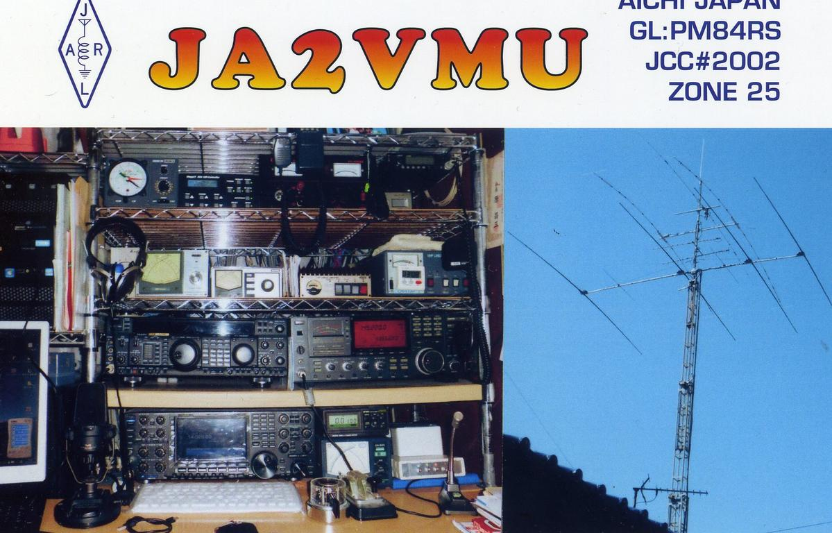 Primary Image for JA2VMU