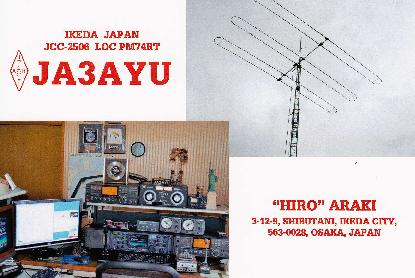 Primary Image for JA3AYU