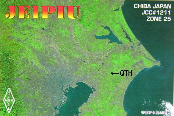 Primary Image for JE1PIU