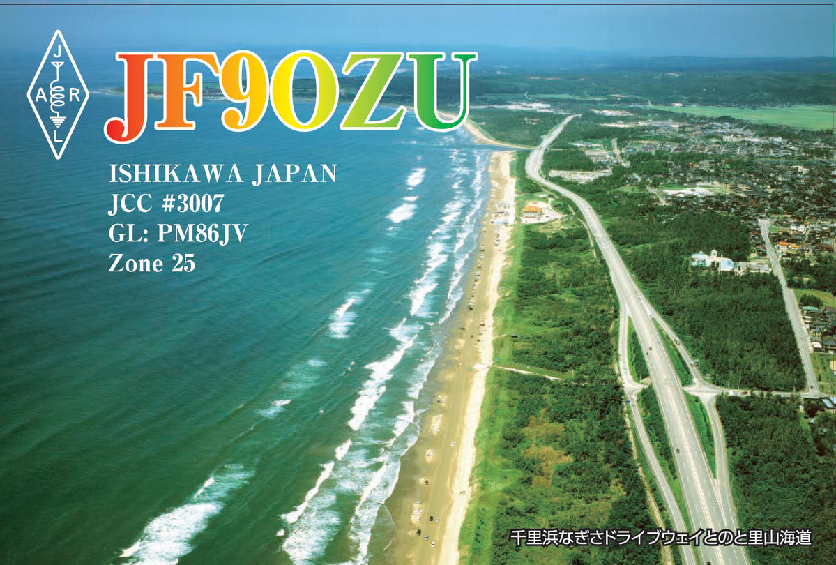 Primary Image for JF9OZU