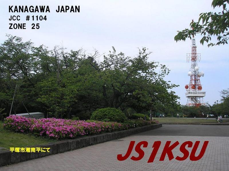 Primary Image for JS1KSU
