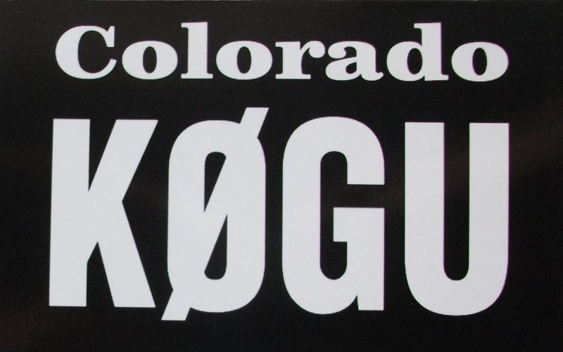 Primary Image for K0GU