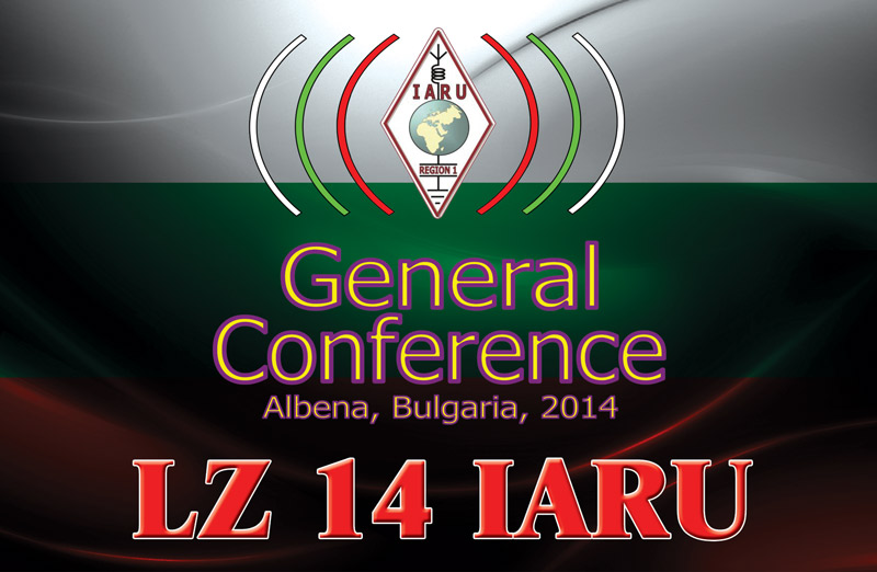 Primary Image for LZ14IARU