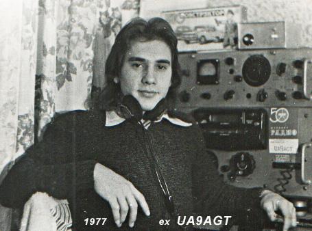 Primary Image for OK8AU
