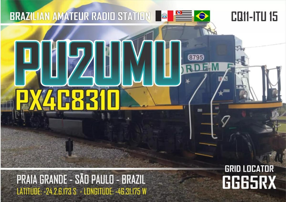 Primary Image for PU2UMU