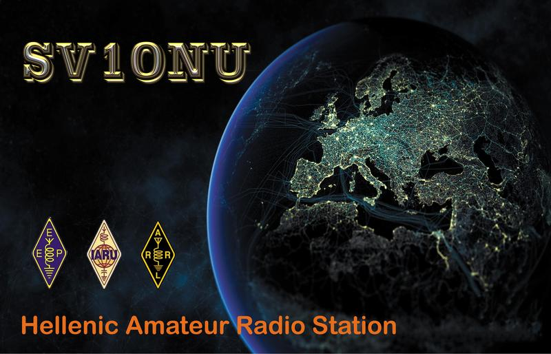 Primary Image for SV1ONU
