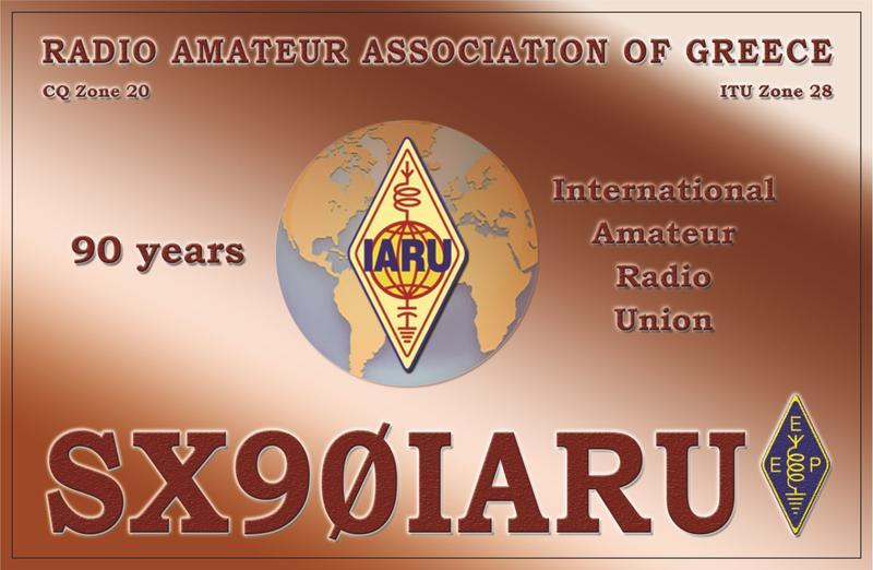 Primary Image for SX90IARU