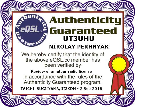 Primary Image for UT3UHU