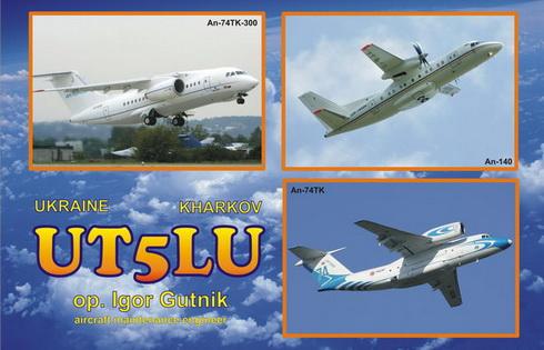 Primary Image for UT5LU