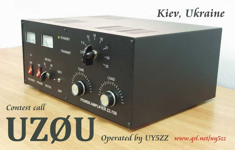 Primary Image for UZ0U