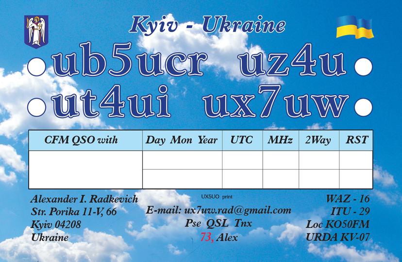 Primary Image for UZ4U