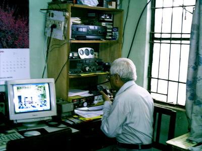 Primary Image for VU2JAU