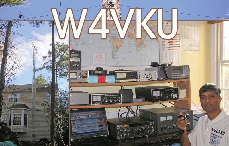 Primary Image for W4VKU