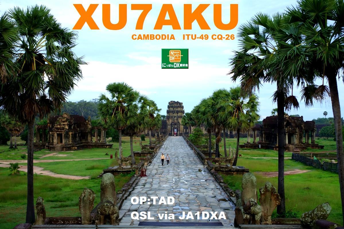 Primary Image for XU7AKU