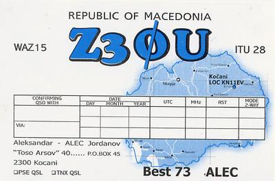 Primary Image for Z30U