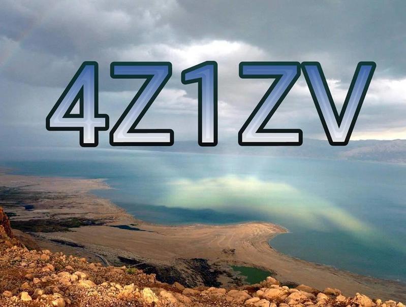 Primary Image for 4Z1ZV