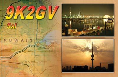 Primary Image for 9K2GV