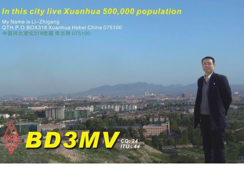 Primary Image for BD3MV