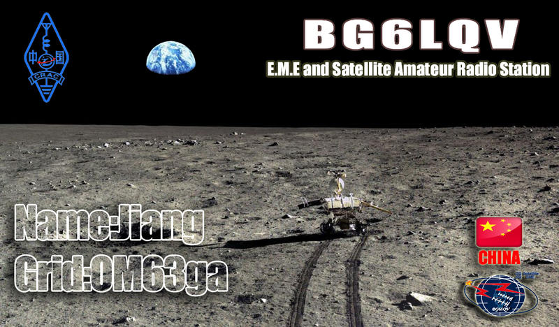 Primary Image for BG6LQV