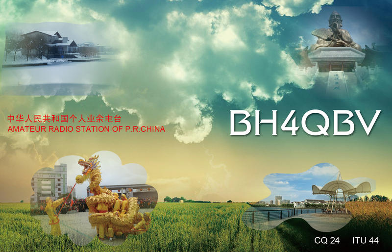 Primary Image for BH4QBV