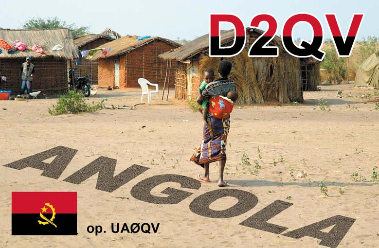 Primary Image for D2QV