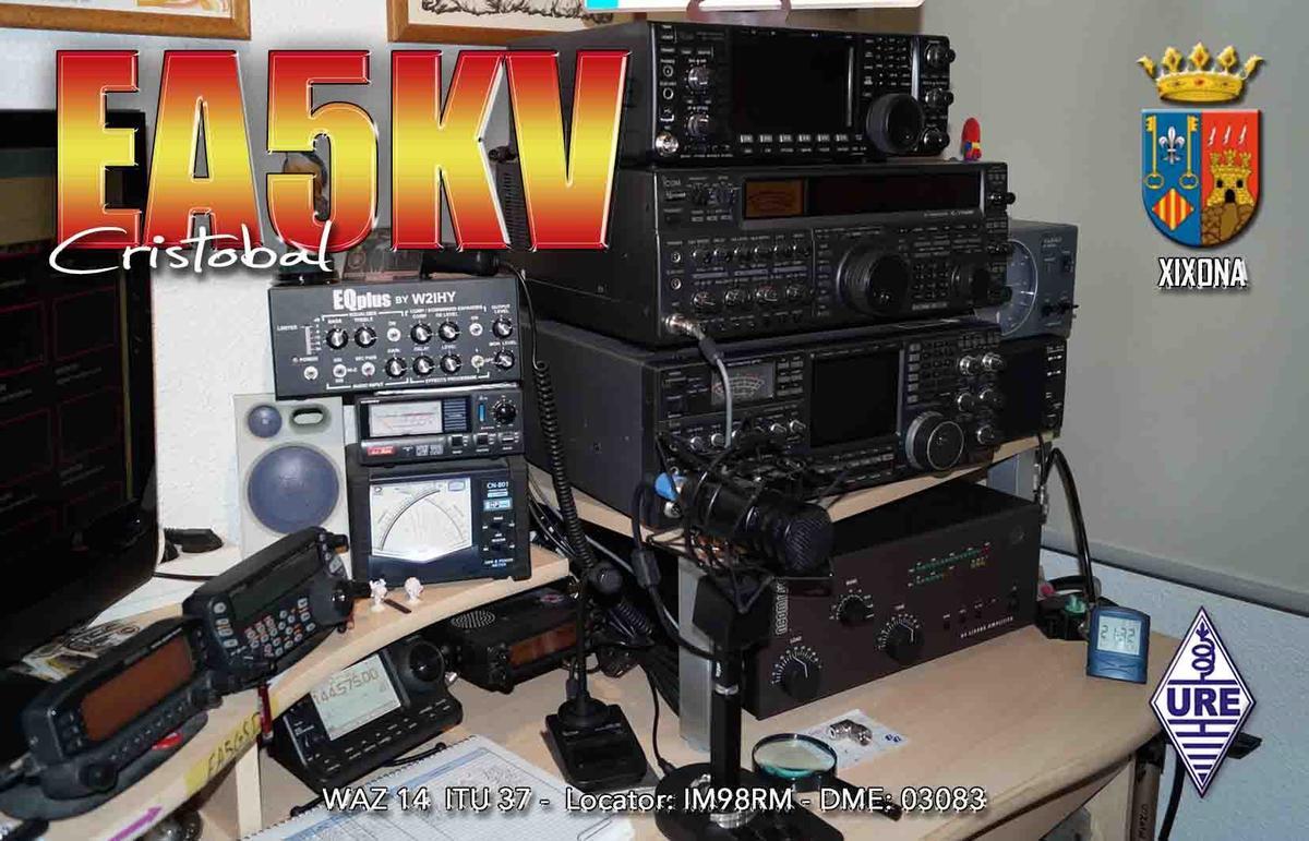 Primary Image for EA5KV