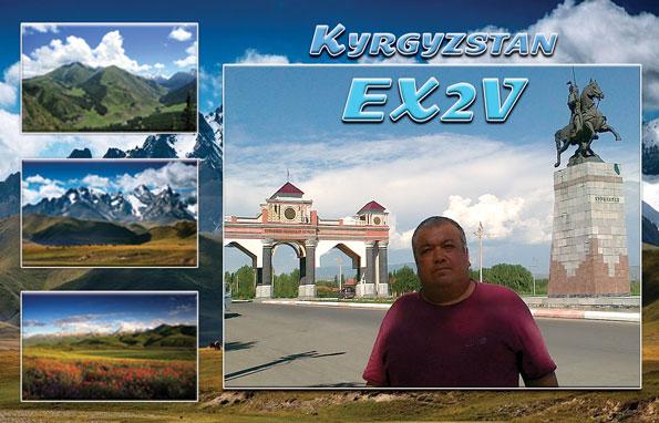 Primary Image for EX2V