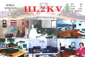 Primary Image for HL2KV