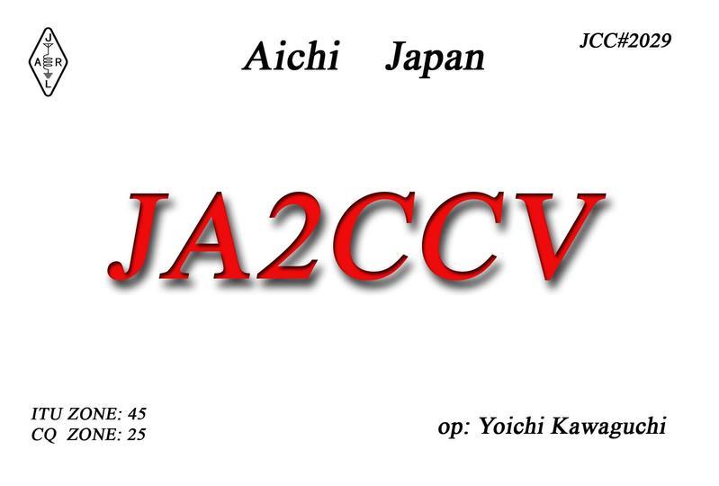 Primary Image for JA2CCV